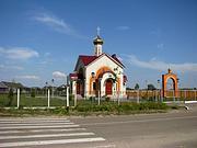 Церковь Николая Чудотворца - Домашово - Брянский район - Брянская область