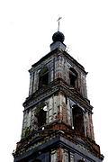 Церковь Воздвижения Креста Господня - Воздвиженское - Угличский район - Ярославская область