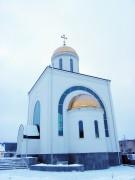 Церковь Кирилла и Мефодия (временная) - Нарва - Ида-Вирумаа - Эстония