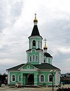 Церковь Сергия Радонежского - Белгород - Белгород, город - Белгородская область