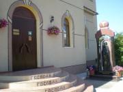 Церковь Сергия Радонежского - Орлиное - Балаклавский район - г. Севастополь