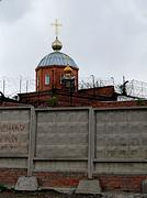 Екатеринбург. Сергия Радонежского при ИК №2, церковь