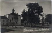 Краслава. Александра Невского, церковь