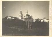 Николаевский женский монастырь - Туринск - Туринский район (Туринский ГО) - Свердловская область