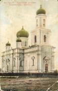 Краснотурьинск. Максима Исповедника, собор