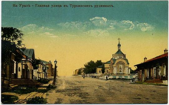 Часовня Александра Невского, Краснотурьинск