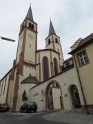 Вюрцбург (Würzburg). Благовещения Пресвятой Богородицы, церковь