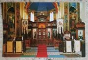 Церковь Сергия Радонежского - Бад Киссинген (Bad Kissingen) - Германия - Прочие страны