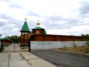 Церковь Троицы Живоначальной - Дубовка - Дубовский район - Волгоградская область