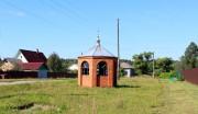 Неизвестная часовня - Ефаново - Киржачский район - Владимирская область