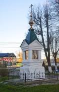 Часовня Троицы Живоначальной - Тейково - Тейковский район - Ивановская область