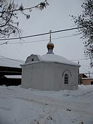 Часовня Спиридона Тримифунтского - Тейково - Тейковский район - Ивановская область