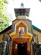"""Церковь иконы Божией Матери """"Всех скорбящих Радость"""" - Сочи - Сочи, город - Краснодарский край"""