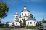 Казань. Евдокии Илиопольской (Спаса Нерукотворного Образа), церковь