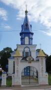 Церковь Покрова Пресвятой Богородицы - Докшицы - Докшицкий район - Беларусь, Витебская область
