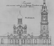 Церковь Михаила Архангела - Долгое (Долговский с/с) - Данковский район - Липецкая область
