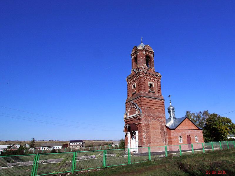Церковь Михаила Архангела, Долгое (Долговский с/с)