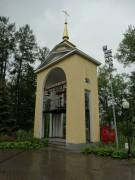 Ижевск. Алексия, митрополита Московского, церковь