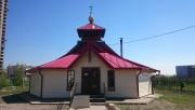 Церковь Александра Невского - Красноярск - Красноярск, город - Красноярский край