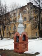 Неизвестная часовня - Кольчугино - Кольчугинский район - Владимирская область