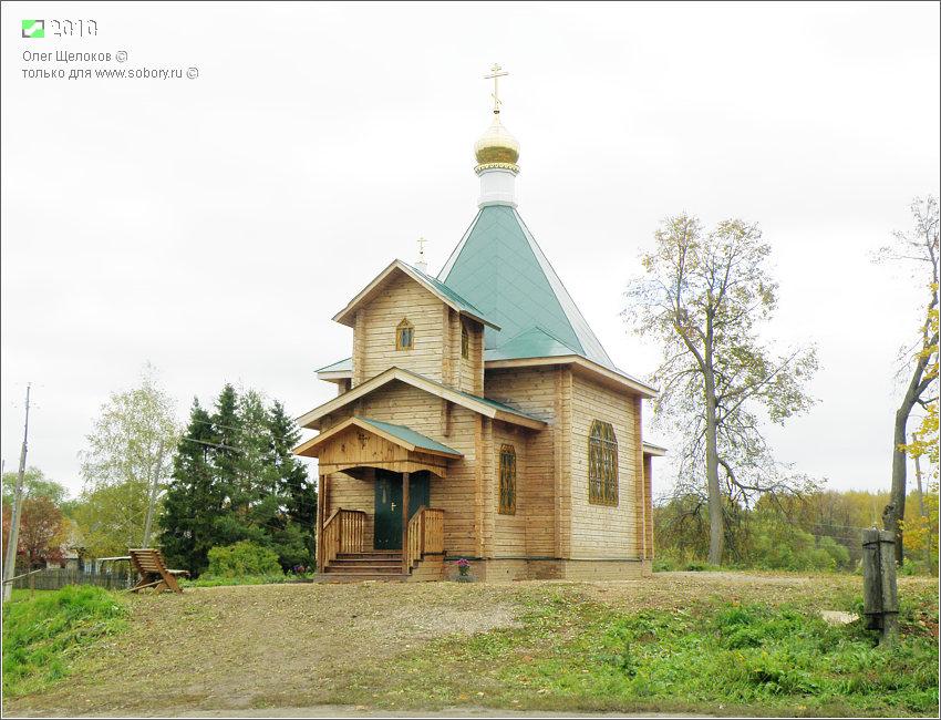 Церковь Спиридона Тримифунтского, Горки
