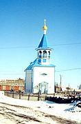 Церковь Благовещения Пресвятой Богородицы - Несь - Заполярный район - Ненецкий автономный округ