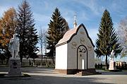 Часовня Всех Святых, в земле Российской просиявших - Козельск - Козельский район - Калужская область