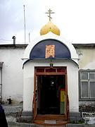 Церковь Петра и Павла - Усть-Каменогорск - Восточно-Казахстанская область - Казахстан