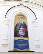 Никольское. Рождества Пресвятой Богородицы, церковь