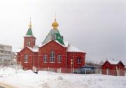 Церковь Рождества Христова - Луховицы - Луховицкий городской округ - Московская область