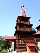 Церковь Андрея Первозванного в Заречном - Сочи - Сочи, город - Краснодарский край