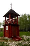 Церковь Троицы Живоначальной - Дворики - Озёрский городской округ - Московская область
