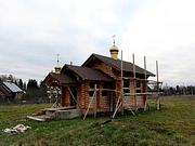 Часовня Царственных страстотерпцев - Лодыгино - Островский район - Костромская область
