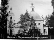 Церковь Михаила Архангела - Маклино - Малоярославецкий район - Калужская область