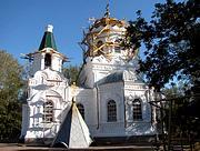 Калач. Александра Невского, церковь
