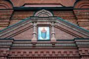 Церковь Покрова Пресвятой Богородицы - Угловое - Артём, город - Приморский край