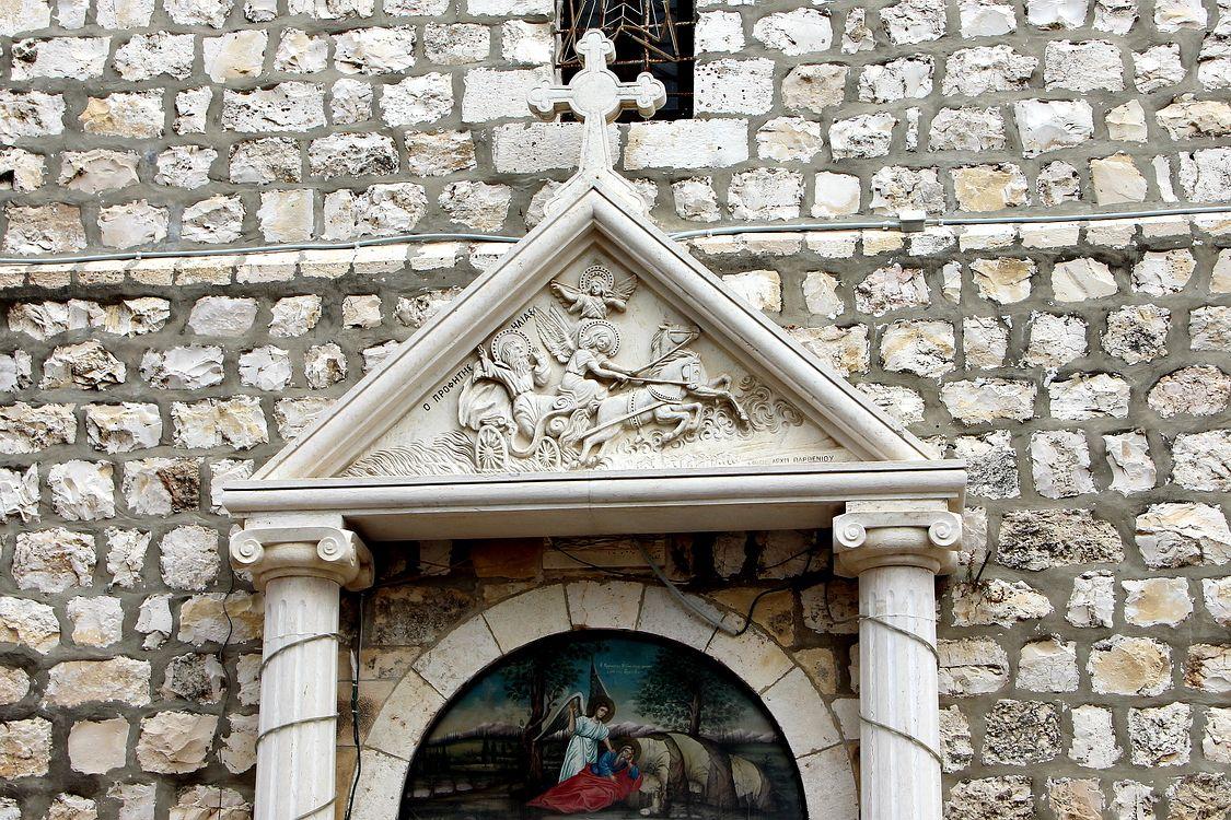 Прочие страны, Израиль, Иерусалим - Новый город. Монастырь Илии Пророка, фотография. архитектурные детали