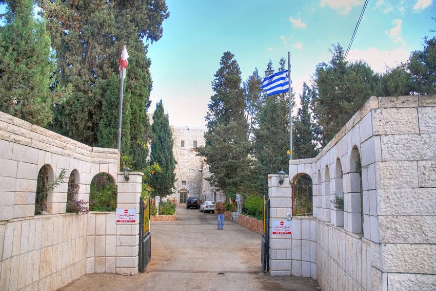 Прочие страны, Израиль, Иерусалим - Новый город. Монастырь Илии Пророка, фотография. фасады, Врата, ведущие во внешний (западный) монастырский двор.