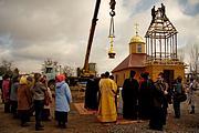 Крестильный храм Богоявления Господня - Волжский - Волжский, город - Волгоградская область