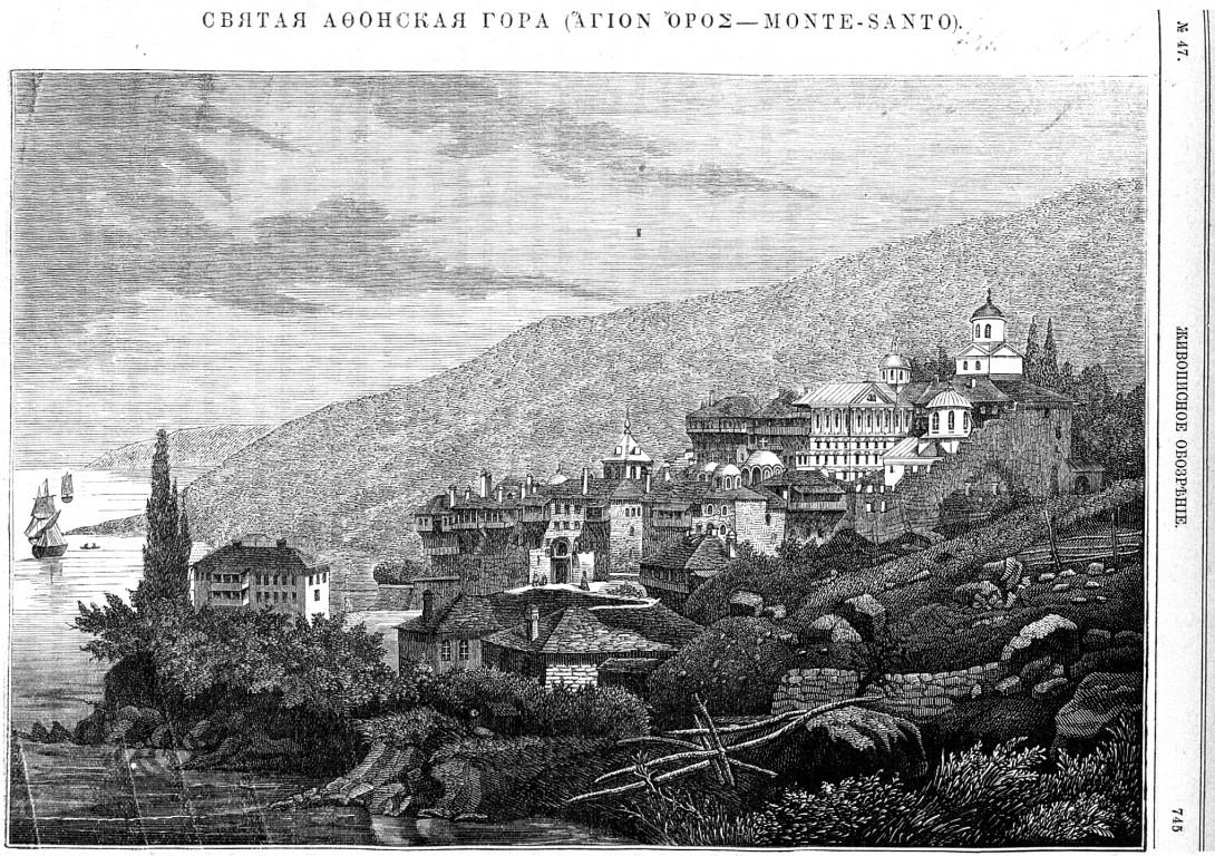 Монастырь Пантелеимона, Афон (Ἀθως)