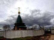 Неизвестная часовня - Задонск - Задонский район - Липецкая область