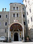 Афон (Ἀθως). Монастырь Святого Павла