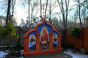 Церковь Сорока мучеников Севастийских - Киев - Киев, город - Украина, Киевская область