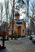 Киев. Сорока мучеников Севастийских, церковь