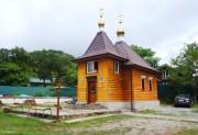 Шкотово. Матроны Московской, церковь