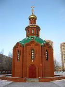 Часовня Николая Чудотворца - Павлодар - Павлодарская область - Казахстан