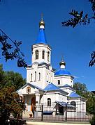 Моленная Покрова Пресвятой Богородицы - Белгород - Белгород, город - Белгородская область