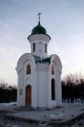Часовня Георгия Победоносца - Магадан - Магадан, город - Магаданская область