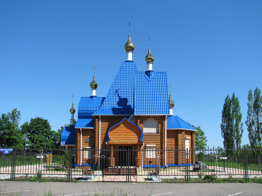 Белгородская область, Корочанский район, Проходное. Церковь Покрова Пресвятой Богородицы, фотография. общий вид в ландшафте