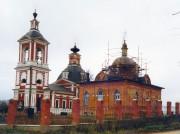 Крестильный храм Петра и Павла - Пучково - Троицкий административный округ (ТАО) - г. Москва